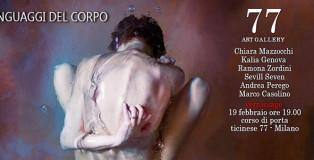Linguaggi del corpo: collettiva di fotografia