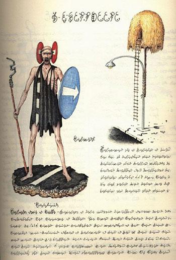Codice Serafini
