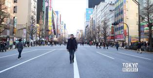 Simon Bouisson - Tokyo Reverse
