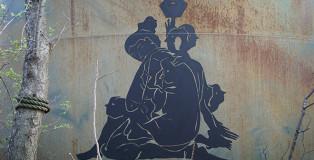 Aris - Street Art