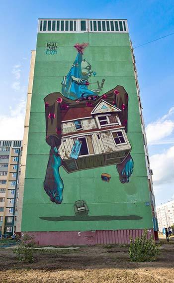 "Urban Street Art - ""Removal"