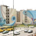 Mehdi Ghadyanloo – Technicolor Teheran