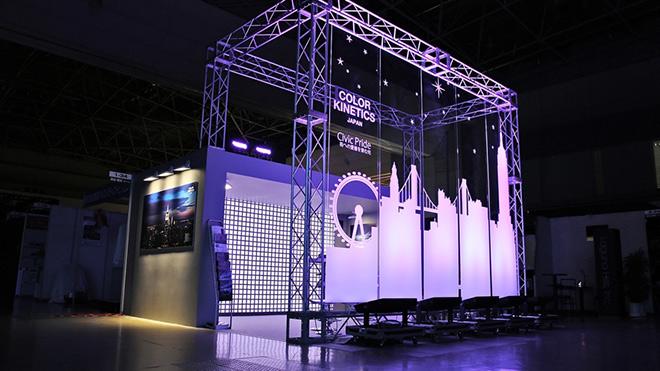 Interactive LED facade