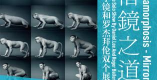 Metamorphosis - Daniel Lee & Roger Ballen