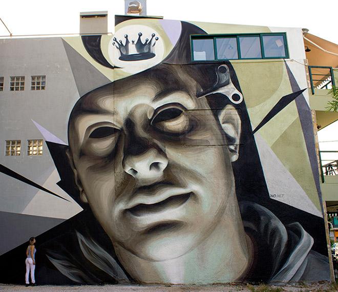 Clockwork, Athens 2013