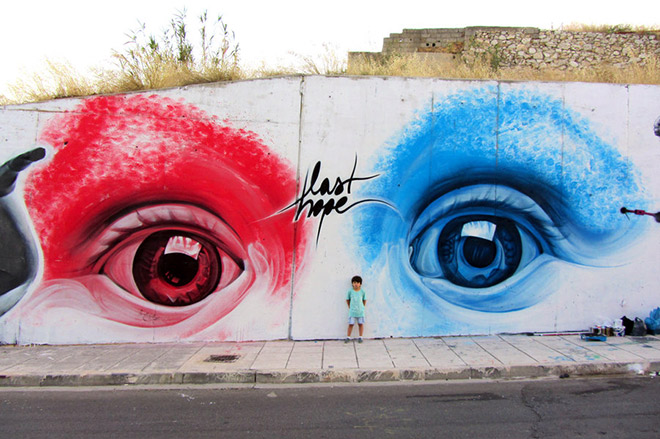iNO – Street Art