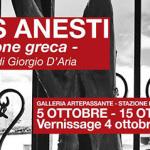 """Giorgio D'Aria – """"Christos Anesti – Una tradizione greca"""""""