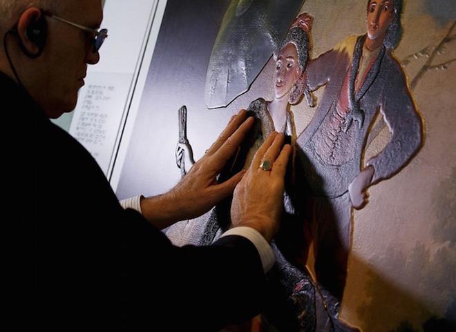Hoy toca el Prado - Toccare l'arte