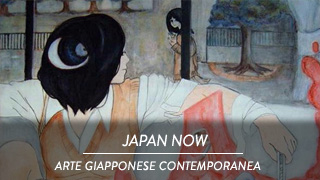 Japan Now - Arte giapponese contemporanea