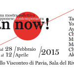 Japan Now – Arte giapponese contemporanea