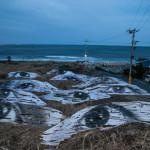 JR + Takao Shiraishi – Fukushima installation