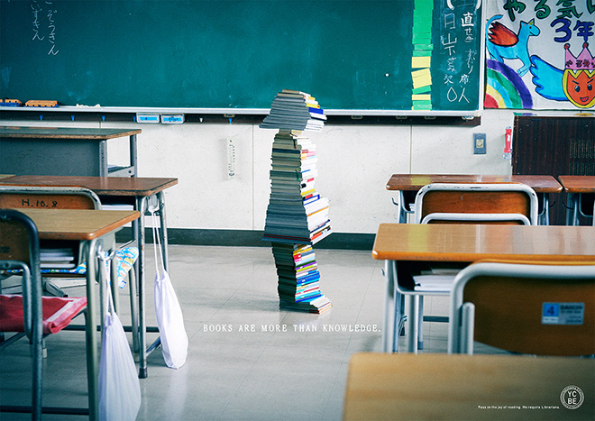 Books Build Children - Edu Campaign