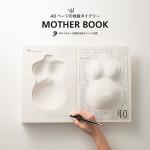 Mother book – La gravidanza raccontata in un diario 3D