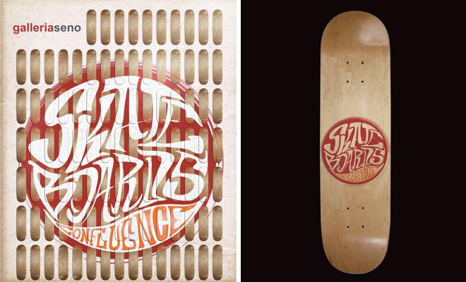 Skateboards Confluence – Galleria Seno