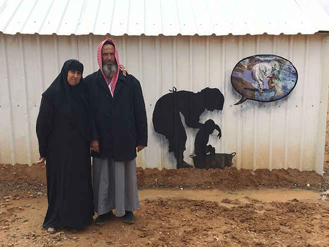 Pejac - Mothers + Artists, Al-Azraq Syrian refugee camp, Jordan | 2016