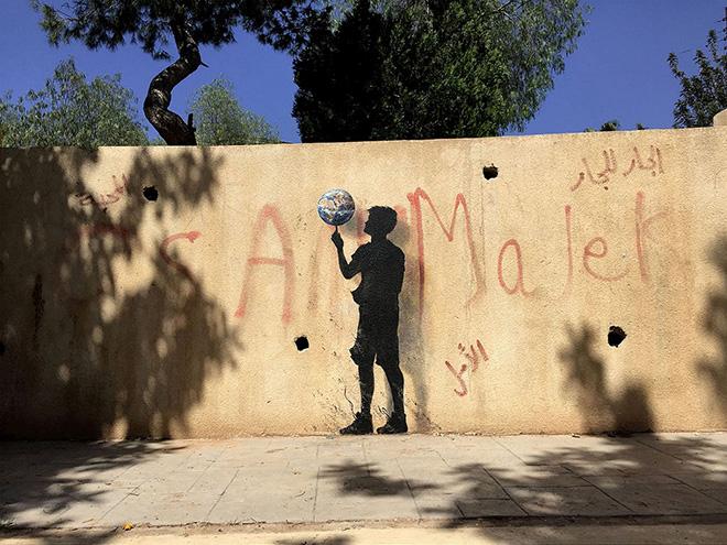Pejac – Street art in Giordania