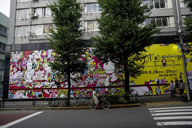 Karen Joubert Cordier - Wall in Tokyo, 2009