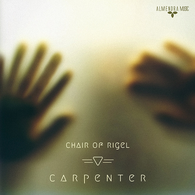 Chair of Rigel - Carpenter, Almendra Music