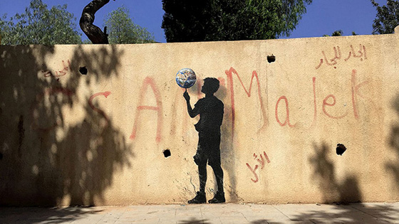 Pejac - Street art in Giordania