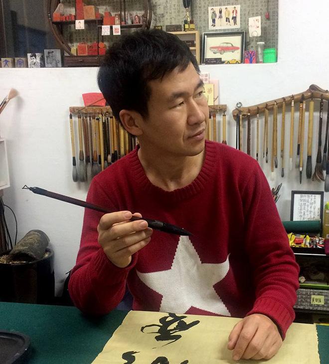 Artista di neo-calligrafia coreana