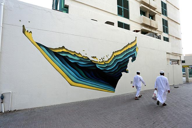 1010 - Dubai Street Museum project
