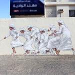 Dubai Street Museum project