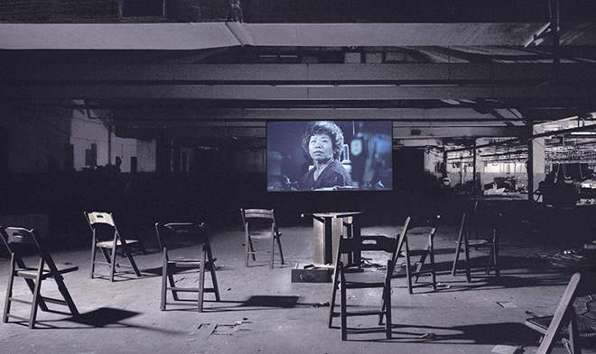 Chen Chieh-jen - Factory, 2003, Single channel video, 31' 9'', courtesy of the artist