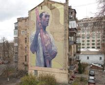 Aryz - Kiev, 2015