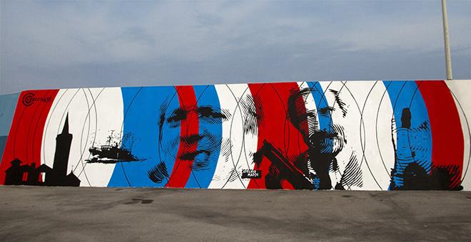 Chekos Art - Vedo a colori, Street Art nel porto di Civitanova Marche