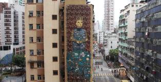 Pixel Pancho - HKwalls, Hong Kong, 2017. photo credit: ©Jaime Rojo