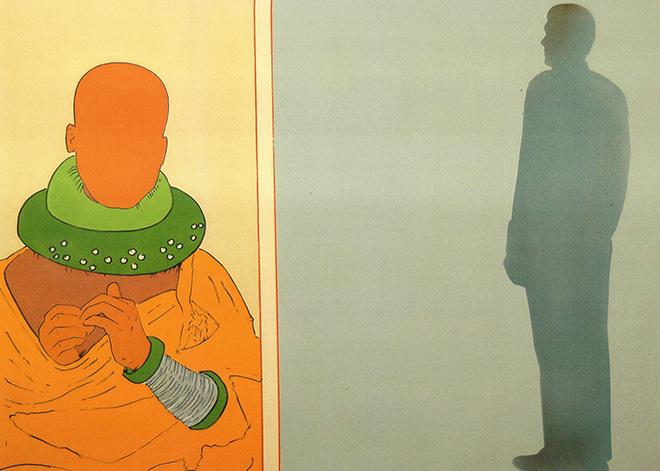 Renato Mambor - Nostalgia d'Africa, 2008, olio e smalto su tela grezza, cm 60x80