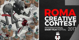 Roma Creative Contest 2017 - Nulla nasce grande