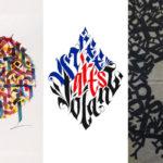 Street Arts Volant! – Officina della Scrittura