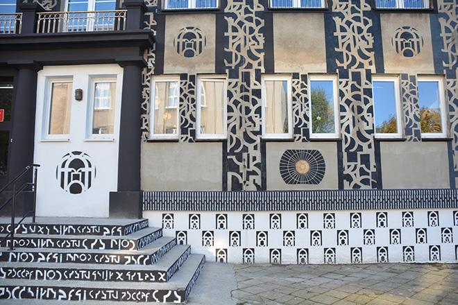 Opiemme - Remanufacture, Ul. Bojownikow Getta Lodz Poland. photo credit: Pawel Trzezwinski