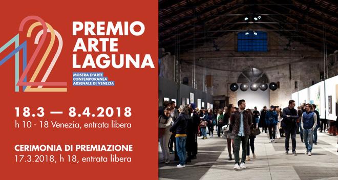 Premio internazionale Arte Laguna, Arsenale di Venezia