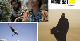 Middle East Now - Raccontare il Medio Oriente contemporaneo