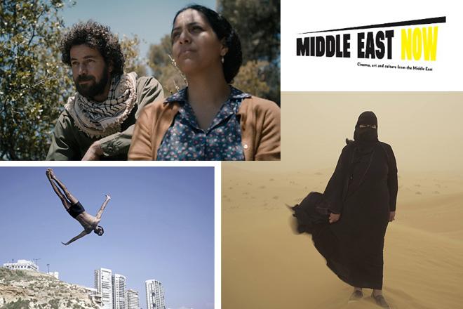 Middle East Now – Raccontare il Medio Oriente contemporaneo