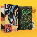 The Micro Wallet – Creatività e funzionalità in tasca