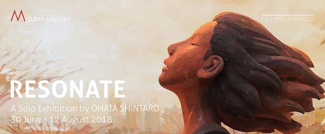 Shintaro Ohata - Resonate, Mizuma Gallery (Singapore)