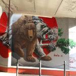 Alessio Bolognesi per BAU – Biella Arte Urbana