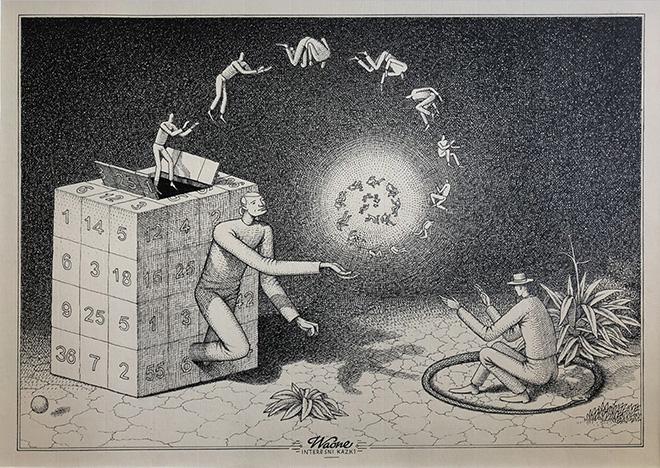 Waone - Vladimir Manzhos, Spiral of Life, 2017, ink on paper, 26,4x36,5 cm