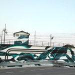 "Pantonio – ""Fiume"", murale a Pescara"