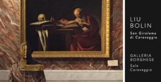 Liu Bolin - Mimesi con il San Girolamo di Caravaggio, Galleria Borghese (Roma)