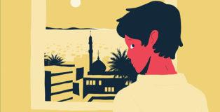 Leonard Cohen e Feurat Alani - Flavours of Iraq