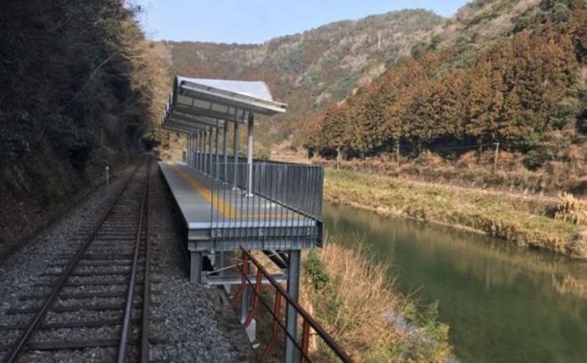 Seiryū-Miharashi: la stazione del treno per contemplare la natura