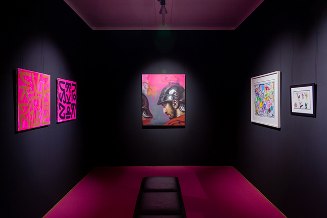 Artrust - Into the Pink, exhibition view
