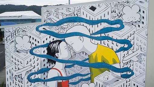 Street Prints Manaia - Whangārei