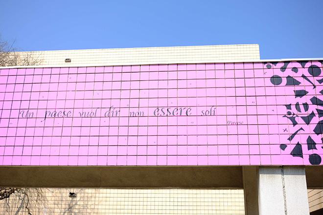 Opiemme - Alla poesia di Guido Gozzano e Cesare Pavese, 2019, Istituto I.C. Leonardo da Vinci di Falchera (TO). Museo d'Arte Urbana.
