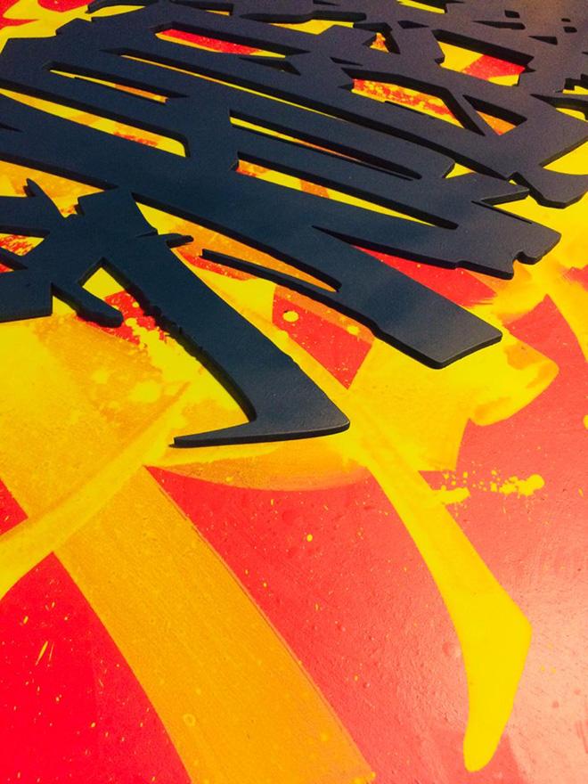 Said Dokins, Biokip Atelier - PALIMPSESTOS, BLOOP Festival Milano