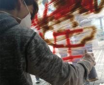 Laboratori Graffiti writing - Street art Oculus, Padova